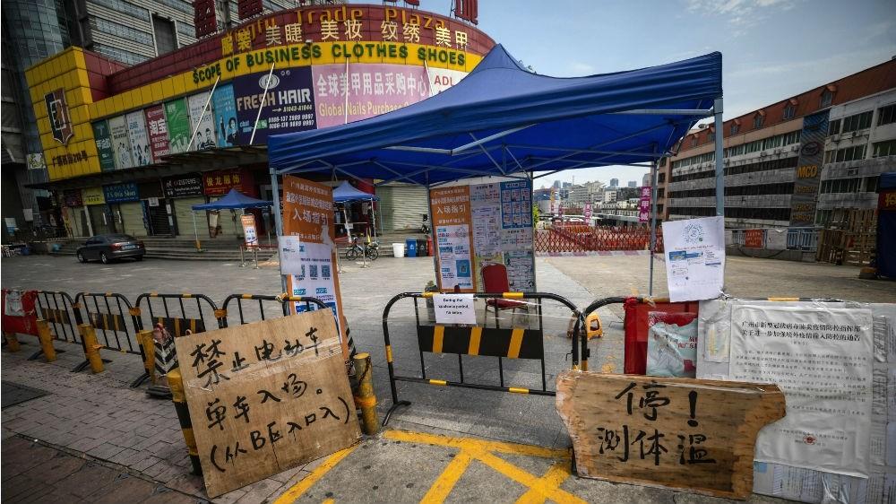 Complaints of racism mar China's coronavirus response