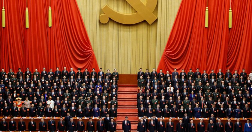 Arrest of China's top banker for graft reveals rampant corruption in CCP