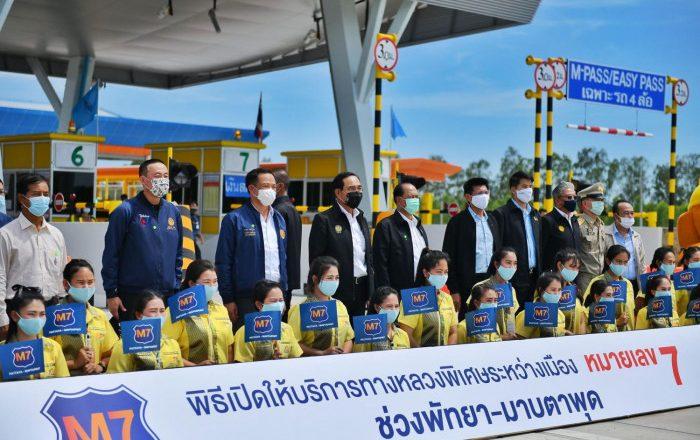 Prayut applauds 'crucial' new Bangkok motorway