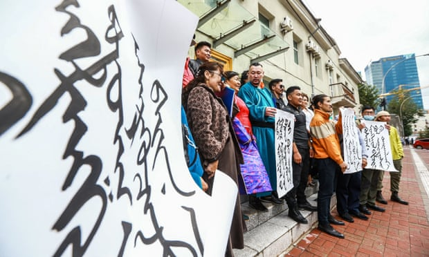Curbs on Mongolian language teaching prompt large protests in china