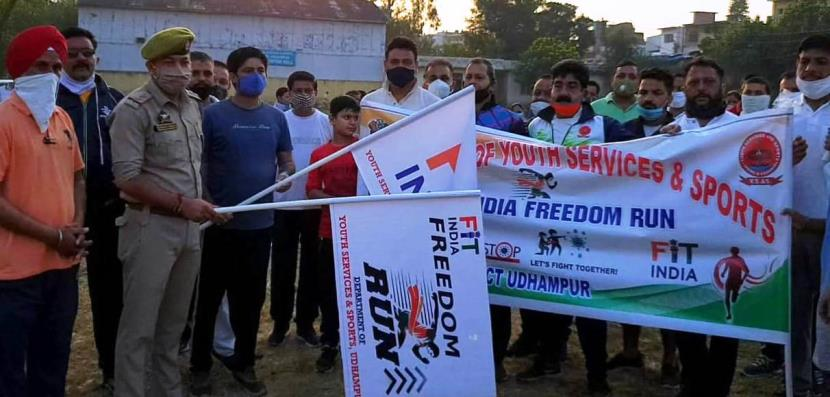 ##  Fit India campaign organized at J&K's Udhampur to promote physical fitness ##