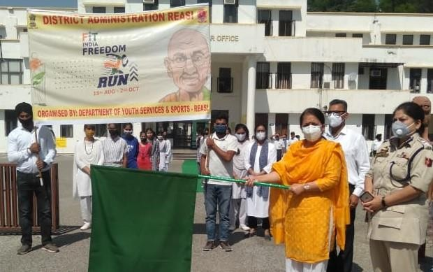 ##  J&K: Deputy Commissioner of Reasi flags off Fit India Freedom Run ##