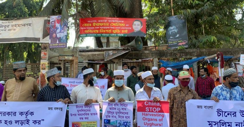 Bangladeshi Muslims form human chain, protest to show solidarity with Uyghurs