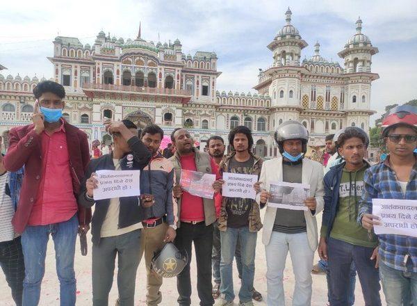 Nepal: Thousands protest against Pakistan's role in 2008 Mumbai terrorist attacks