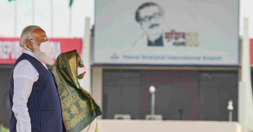 India, Bangladesh exchange MoUs; recognise Dec 6 as 'Maitri Diwas'
