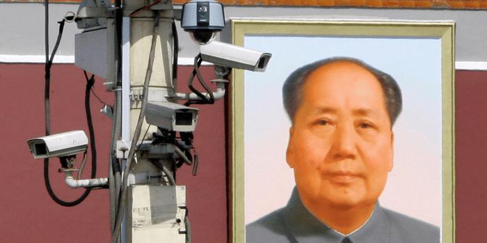 China conducts surveillance at its citizen.