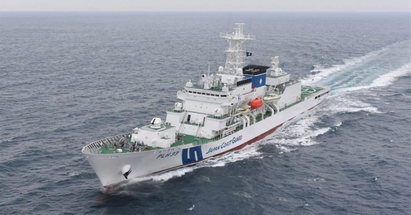 Japan Cost Guard Shot Chines vessel.