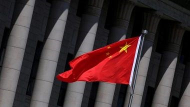 Any activity without permission the countries territory is Illegal: Vietnam