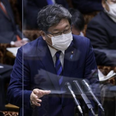 Japan to probe China-funded Confucius Institutes amid propaganda, spy threat